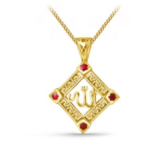 Zodiac Power Allah Pendant