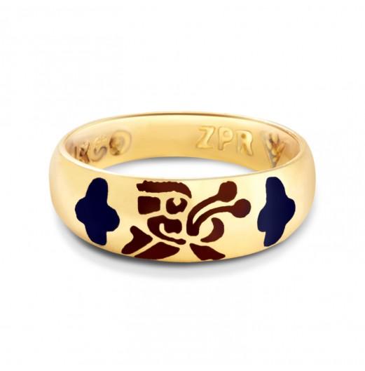 Zodiac Power Ring - Virgo