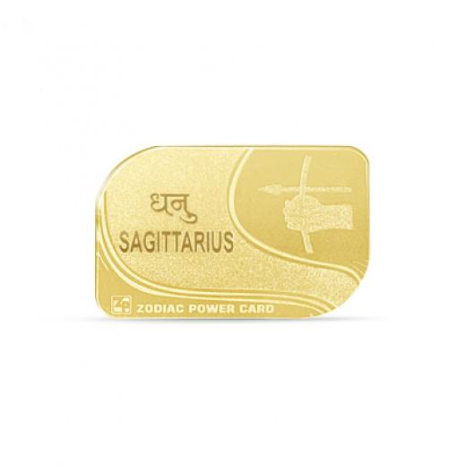 Zodiac Power Card - Sagittarius